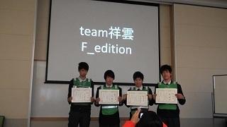 12_表彰(2).jpg