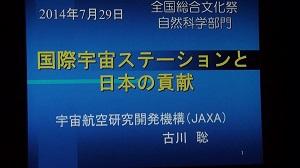 DSC00070.JPG