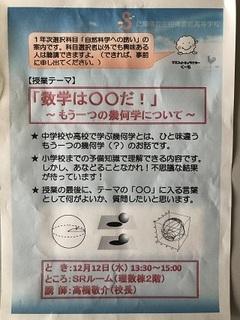 ポスターIMG_2211.JPG
