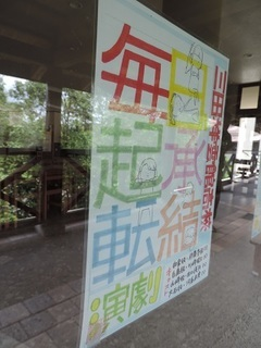写真�BDSCN8958.JPG