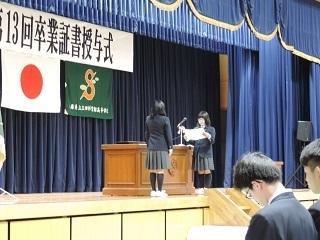 10生徒会より.JPG
