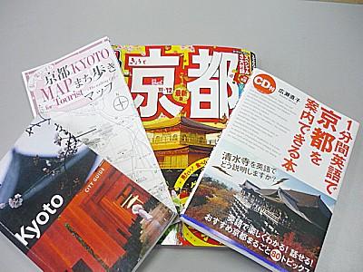 prekyoto3.jpg