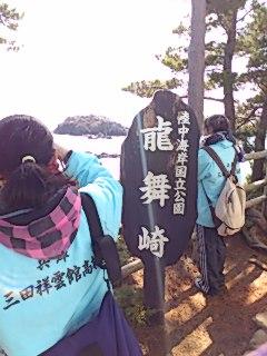 mini_120319_1037.jpg