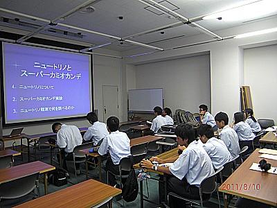 02講義1.JPG
