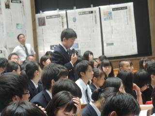 07 質疑応答.JPG