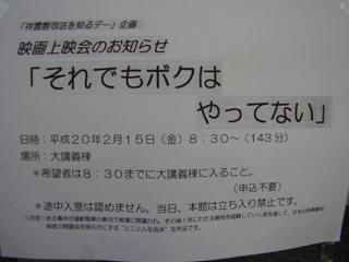 080215_s_1.JPG