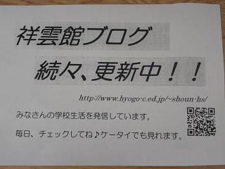 080219_b_3.JPG