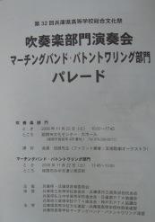 081125_bb_01.JPG