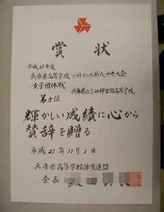 091102_st_2.JPG