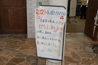 12DSC_1494.JPG