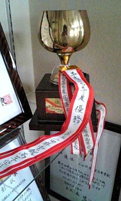 1年優勝カップ.JPG