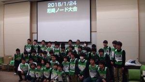 20150124171541(1).jpg