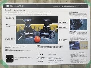 20180331_014700792_iOS.jpg