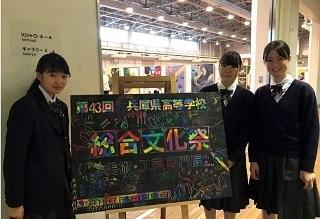 20191106美術部5.jpg