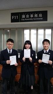 20200202高校生三田市議会2.jpg