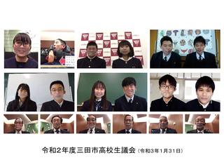 2L判サイズ印刷用レイヤー(令和2年度高校生議会・全員写真).jpg