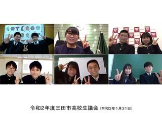 2L判サイズ印刷用レイヤー(令和2年度高校生議会).jpg
