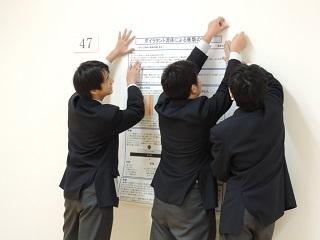 4DSCN6701.JPG