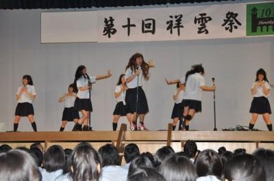 7yuushi.JPG