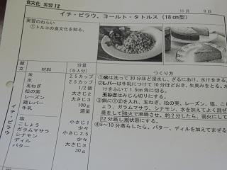 DSCN5429.JPG