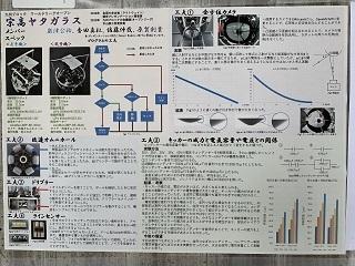 宗高ヤタガラス.jpg