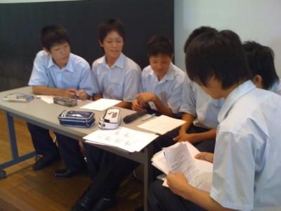 探究C5.JPG