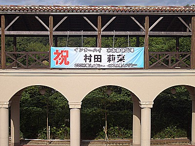 近畿3.JPG