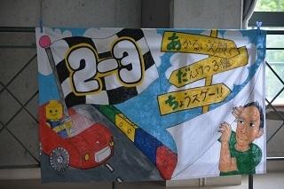 2−3DSC_0247.JPG