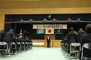 23卒業生入場.JPG