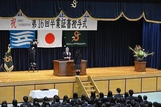 3卒業証書授与式DSC_0064.JPG
