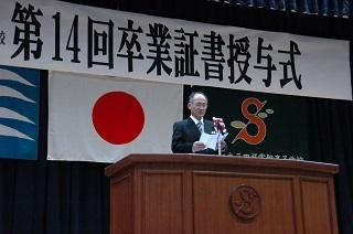 40学校長挨拶.JPG