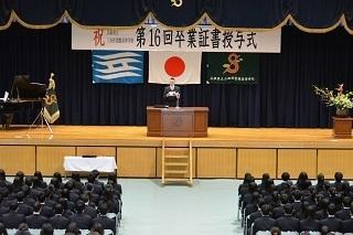 5来賓祝辞DSC_0073.JPG