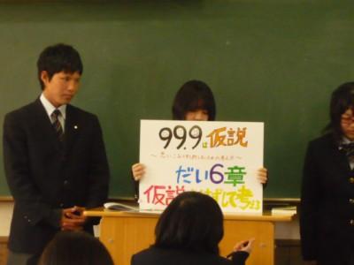 P1020769.JPG