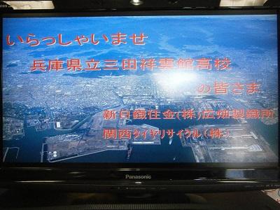 PC250054.JPG