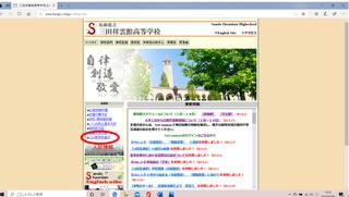 Webサイト.png