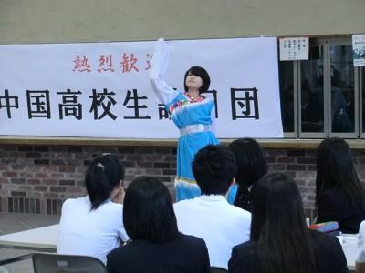 china6.jpg
