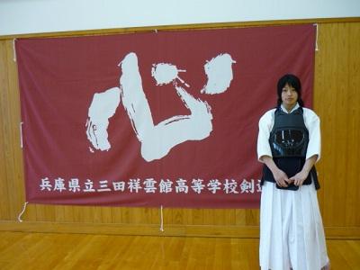 kendo3.jpg