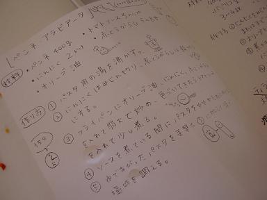 miniPB070011.JPG