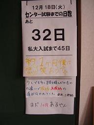 miniPB190001.JPG