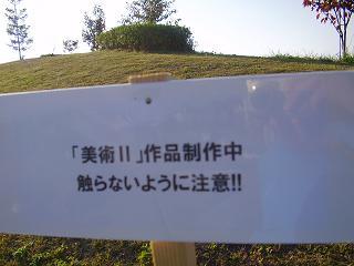 mini_P5010013.JPG