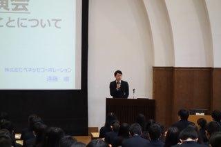 shinro1.jpg
