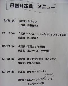 sho1215.JPG