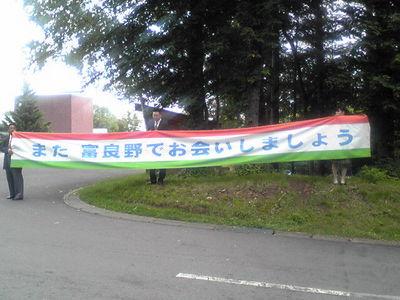 SH360046.JPG