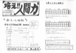 tsuchikae32.jpg